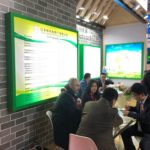 ProChemica 20th China International Agrochemical&Crop Protection Exhibition